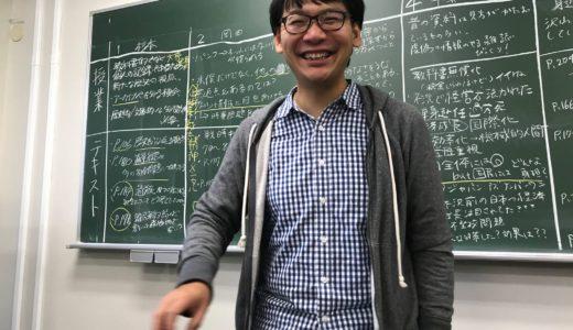 和田悠(立教大学文学部教育学科准教授、同大学ジェンダーフォーラム所長)