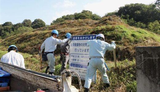須玉町の悪臭産廃放置現場を視察